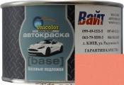 """309 Базовая подложка """"металлик"""" Unicolor """"Красно коричневый"""", 0,35л"""