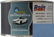 """502 Базовая подложка """"металлик"""" Unicolor """"Сине серый"""", 0,35л"""