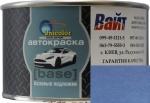 """503 Базовая подложка """"металлик"""" Unicolor """"Синий"""", 0,35л"""
