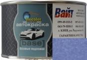 """505 Базовая подложка """"металлик"""" Unicolor """"Сине красный"""", 0,35л"""
