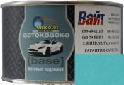 """600 Базовая подложка """"металлик"""" Unicolor """"Темно зеленый"""", 0,35л"""