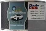 """600В Базовая подложка """"металлик"""" Unicolor """"Черный"""", 0,35л"""