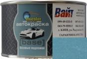"""602 Базовая подложка """"металлик"""" Unicolor """"Зелено синий"""", 0,35л"""