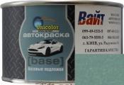 """604 Базовая подложка """"металлик"""" Unicolor """"Желто зеленая"""", 0,35л"""