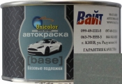 """605 Базовая подложка """"металлик"""" Unicolor """"Черно серая"""", 0,35л"""