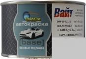 """900 Базовая подложка """"металлик"""" Unicolor """"Белая"""", 0,35л"""