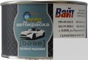 """902 Базовая подложка """"металлик"""" Unicolor """"Светло серая"""", 0,35л"""