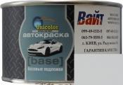 """904 Базовая подложка """"металлик"""" Unicolor """"Серая"""", 0,35л"""