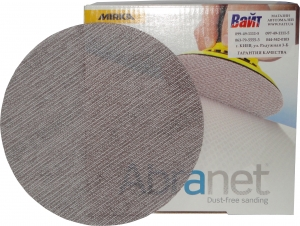 Купить Шлифовальные диски Abranet™ на сетчатой основе, d 150мм, P360 - Vait.ua