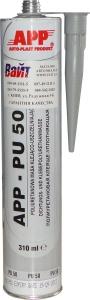 Купить 040303 Герметик шовный APP PU50 (310мл) черный полиуретановый (кузовной) - Vait.ua