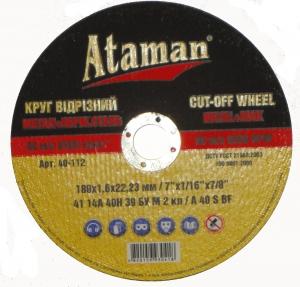 Купить Круг отрезной по металлу ТМ «Ataman», 180мм х 1,6мм - Vait.ua