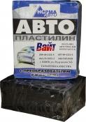 Автопластилин, 0,3 кг