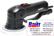 Эксцентриковая электрическая шлифовальная машинка Rupes BR 109AE c пылеотводом