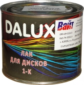 Однокомпонентный лак для дисков Dalux (СЕРЕБРО) SILVER, 0,5л