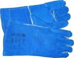 """Сварочные перчатки краги термостойкие (до 500С) """"2636"""", синие"""