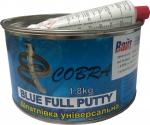 Шпатлевка универсальная синяя Cobra Blue Full Putty, 1,8кг