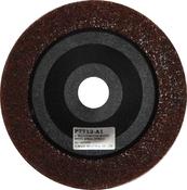 """ST-7712-A1 Диск зачистной многофункциональный SUMAKE 4"""""""