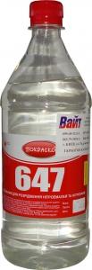"""Купить Растворитель Р-647 """"Покраско"""", 1л - Vait.ua"""