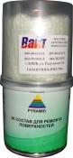 2К Состав для ремонта поверхностей PYRAMID (смола + стекломат), 250 гр