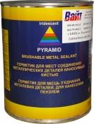 Герметик шовный PYRAMID для мест соединения металлических деталей наносимый кистью, 1кг